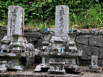 上野彦馬の墓-4