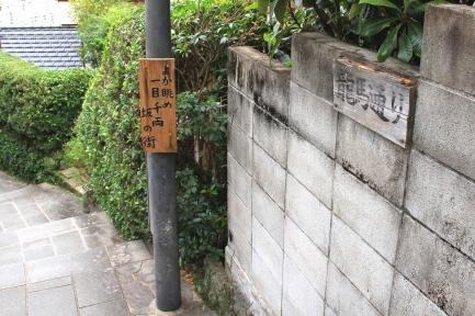 龍馬通り-9