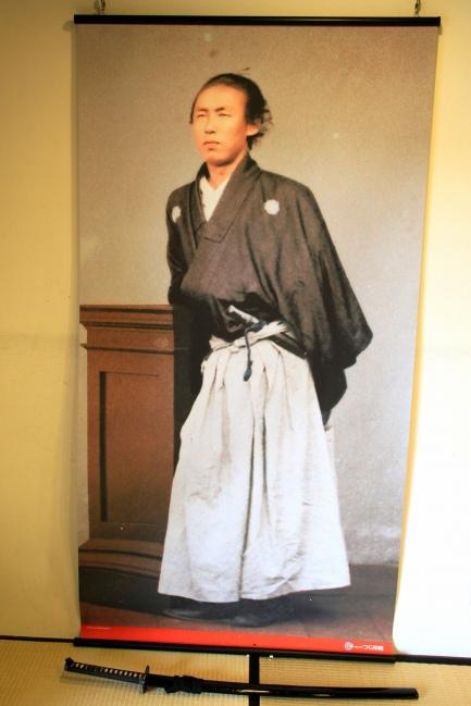 亀山社中-4