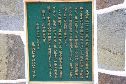 若宮稲荷神社-11