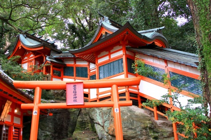 若宮稲荷神社-6