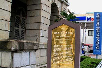 旧香港上海銀行-2