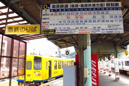 JR諫早駅-1