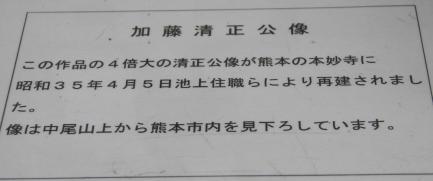 西望作-10