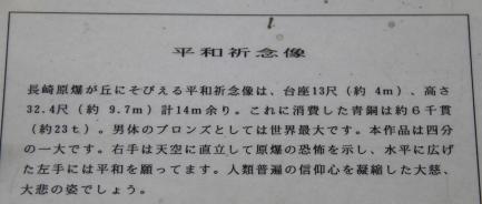 西望作-8