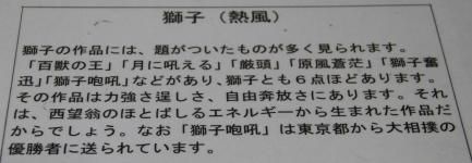西望作-5