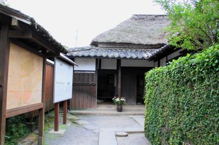 篠塚邸-3
