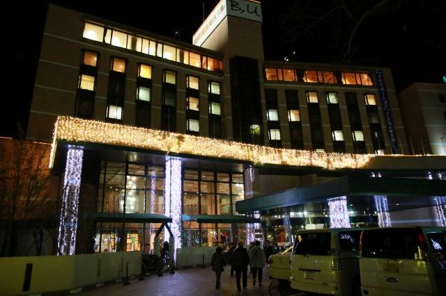 御殿場高原ホテルBU-1
