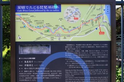 琵琶湖疏水-9