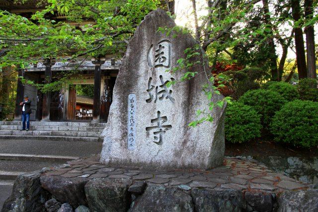 三井寺-3