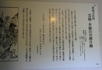 霊鐘堂-3