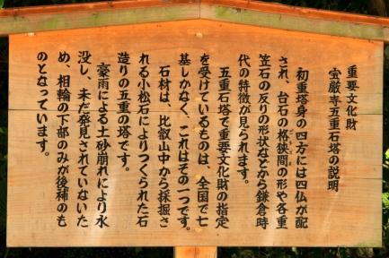 竹生島-5