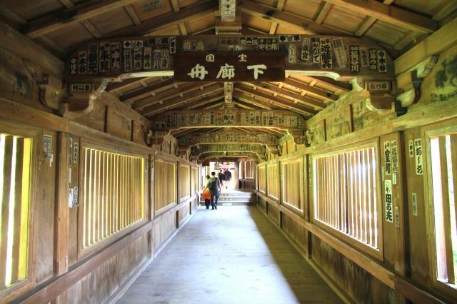 重文・舟廊下-4