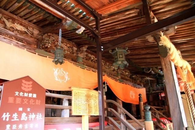 竹生島神社-4