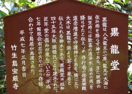 竹生島-3