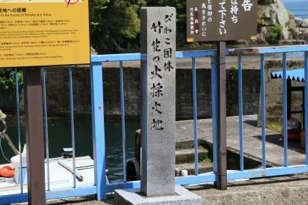 竹生島-7