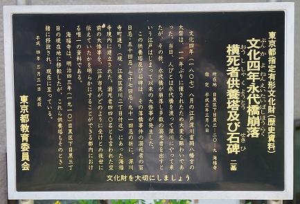 海福寺-6
