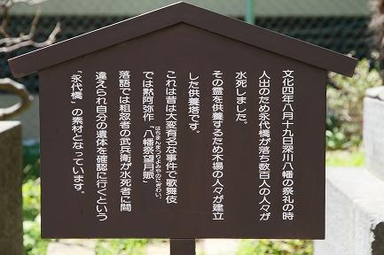 海福寺-5