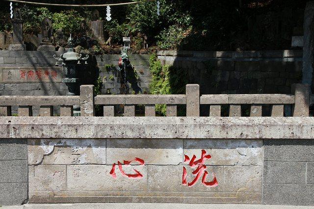 目黒不動尊-1