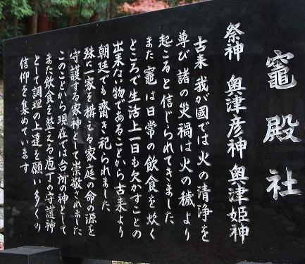 日吉大社-14