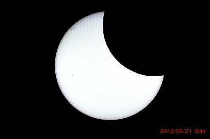 金環日食-1
