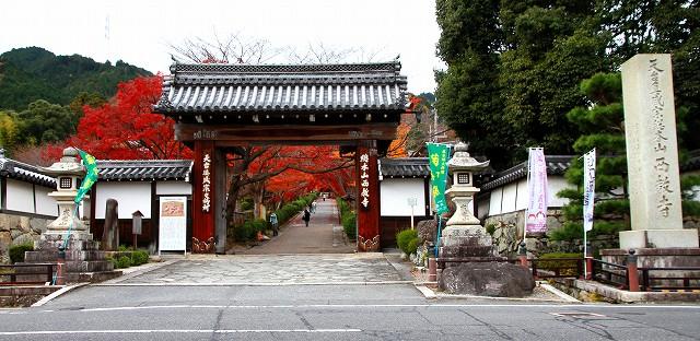 西教寺総門全景