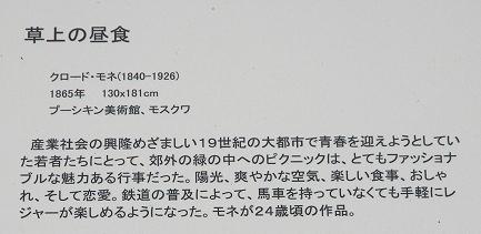 ガーデンミュージアム比叡-5