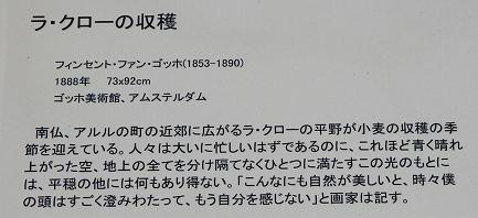 ガーデンミュージアム比叡-10