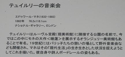 ガーデンミュージアム比叡-12