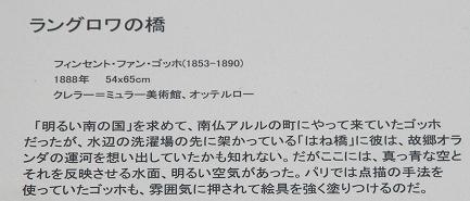 ガーデンミュージアム比叡-14