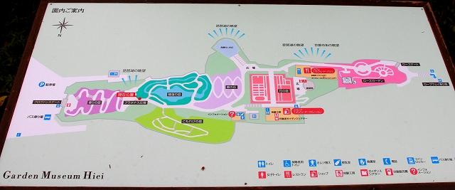 ガーデンミュージアム比叡-15