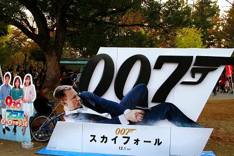 大道芸2012-3