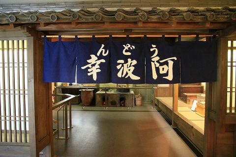 御木本幸吉記念館-4