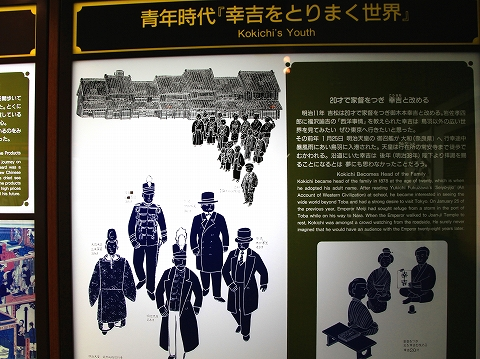 御木本幸吉記念館-9