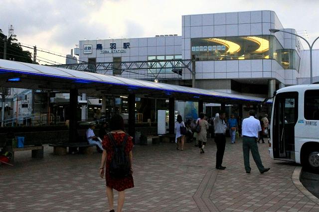 近鉄鳥羽駅