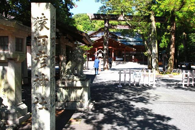 猿田彦神社-1