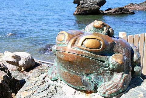 二見蛙-1