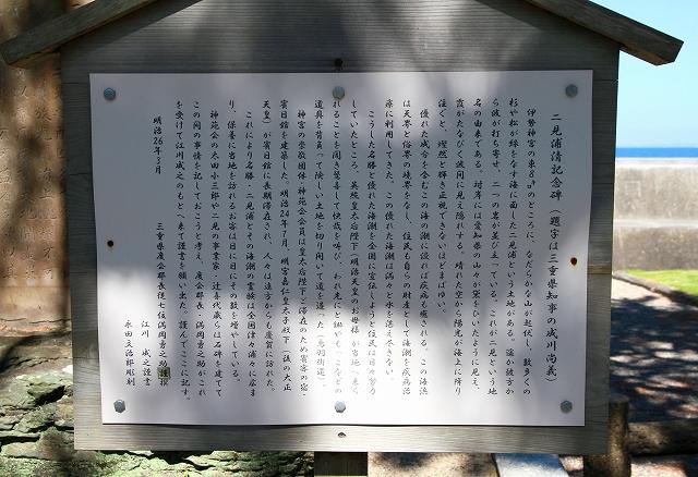 記念碑-2