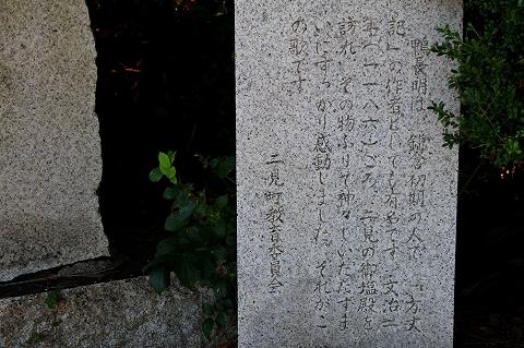 御塩殿神社-4