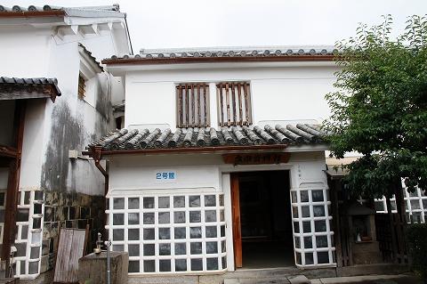 廣瀬資料館-5