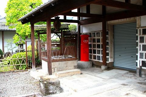 廣瀬資料館-6