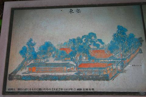 咸宜園-2