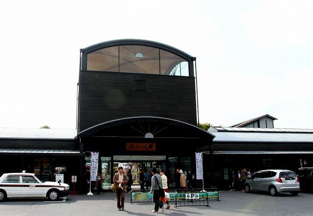 JR由布院駅