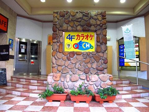 別府タワー-2
