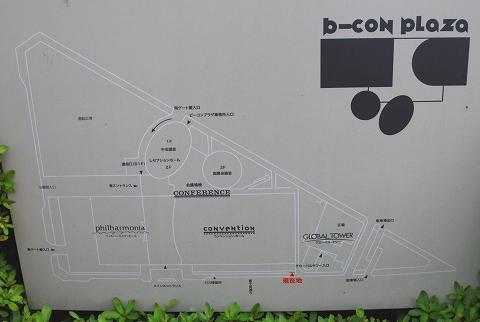 ビーコンプラザ-2