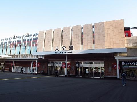 大分駅-1