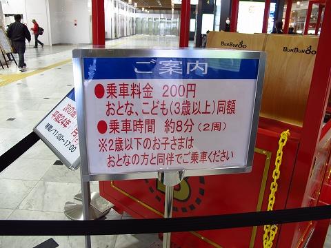 大分駅-9