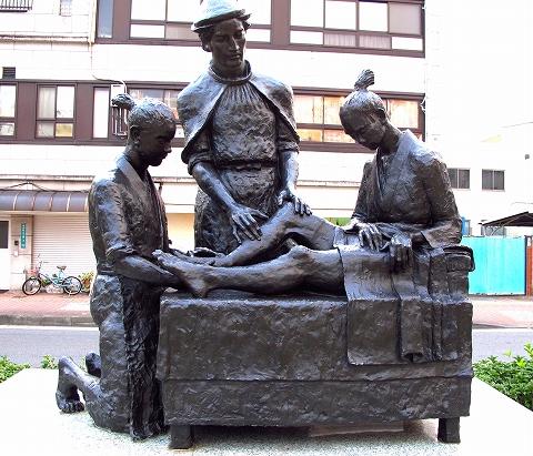 西洋医術発祥記念像-1