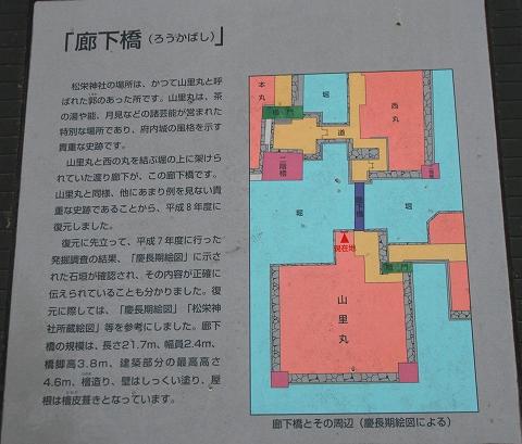 廊下橋-3