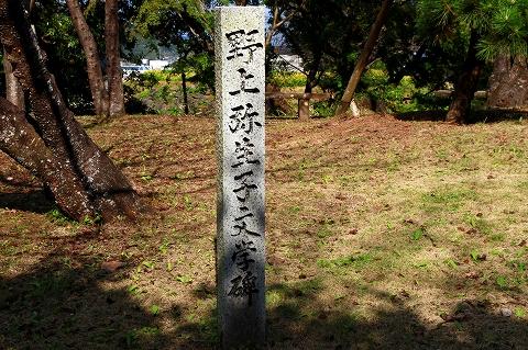 野上弥生子-1